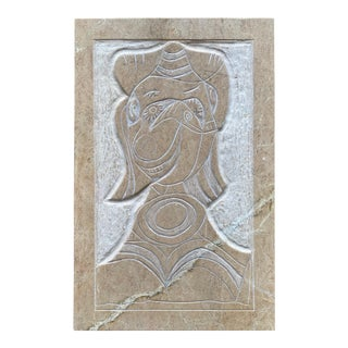 Mid-Century Cubist Carved Marble Wall Sculpture For Sale