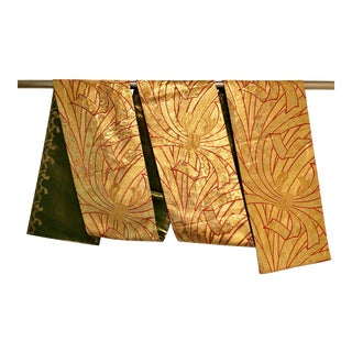 1950s Japanese Hand Woven Kimono Silk Obi For Sale