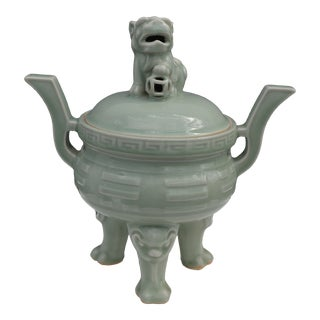 Vintage Chinese Incense Burner For Sale