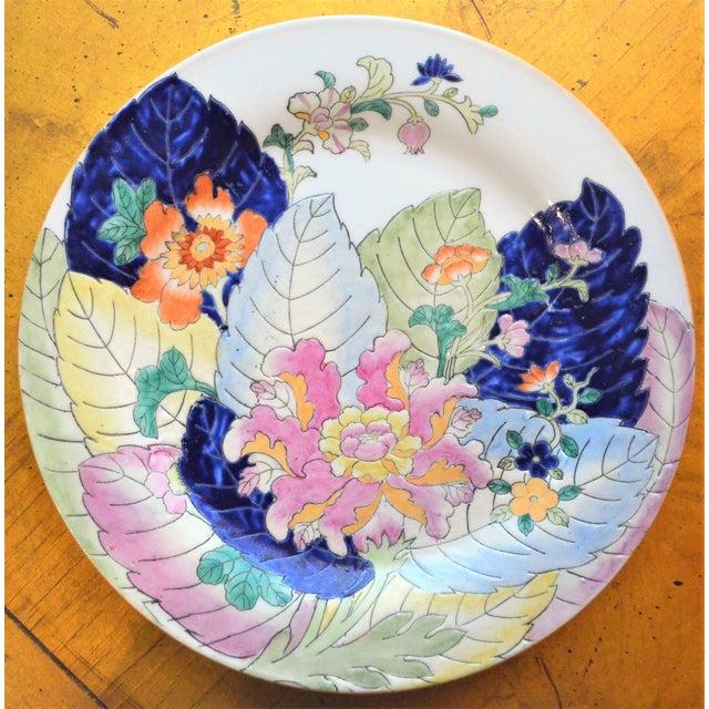 Asian Tobacco Leaf Porcelain Display Platter For Sale - Image 3 of 6