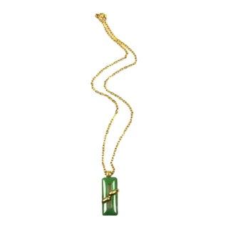 1970s Trifari Geometric Lucite Pendant Necklace For Sale