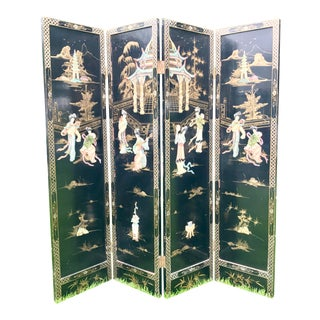 Four Panel Room Divider /Screen With Carved Soapstone For Sale