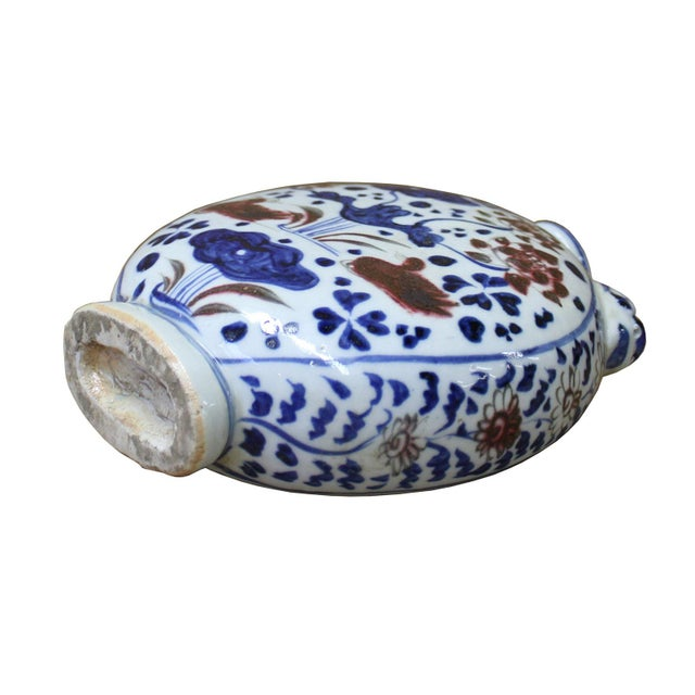 Chinese Red Blue White Porcelain Handpainted Flat Small Vase - Image 5 of 6