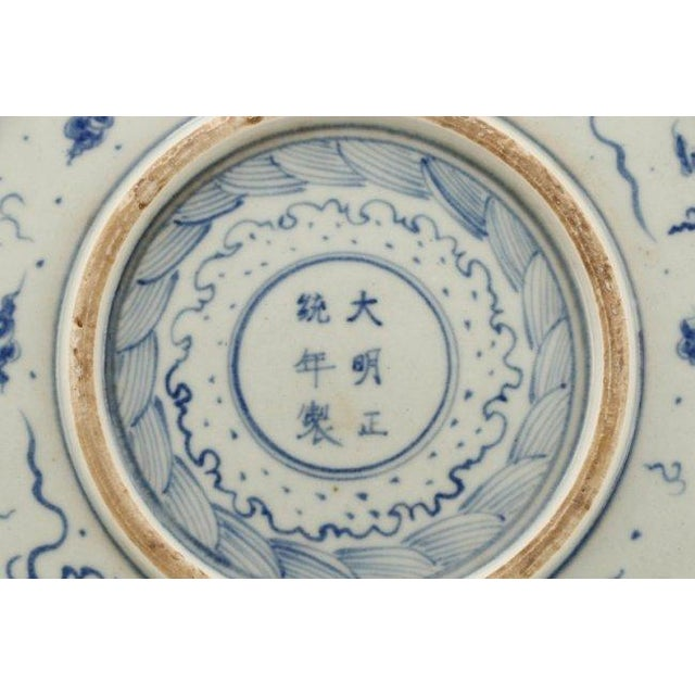 Chinese Blue & White Porcelain Chargers - A Pair - Image 6 of 9