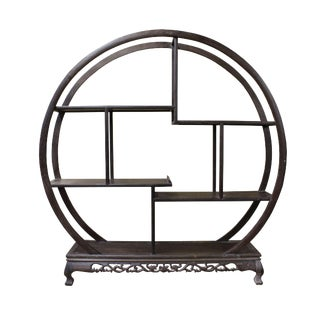 Chinese Rosewood Round Table Top Curio Display Stand For Sale