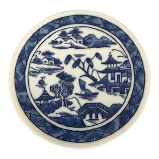 Hand Painted Japanese Porcelain Trivet For Sale