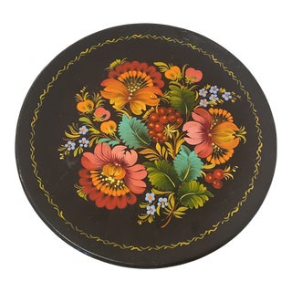 German Wooden Wall Plate Vintage For Sale