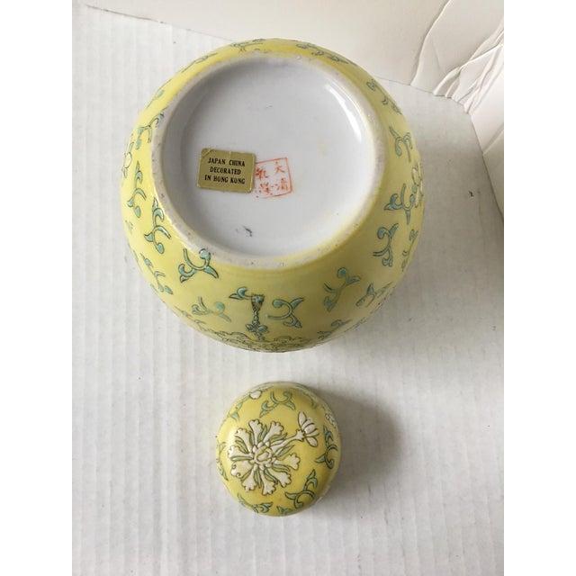 Pretty Little Yellow Hong Kong Ginger Jar - Image 7 of 7
