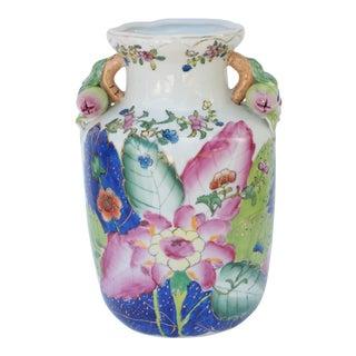 Tobacco Leaf Handled Vase For Sale