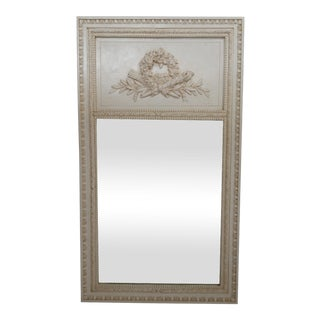 1950s Vintage White French Trumeau Mirror For Sale