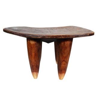 Senufo Stool or Side Table