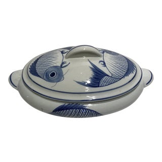 1950s Asian Bowl With Fish Motif For Sale