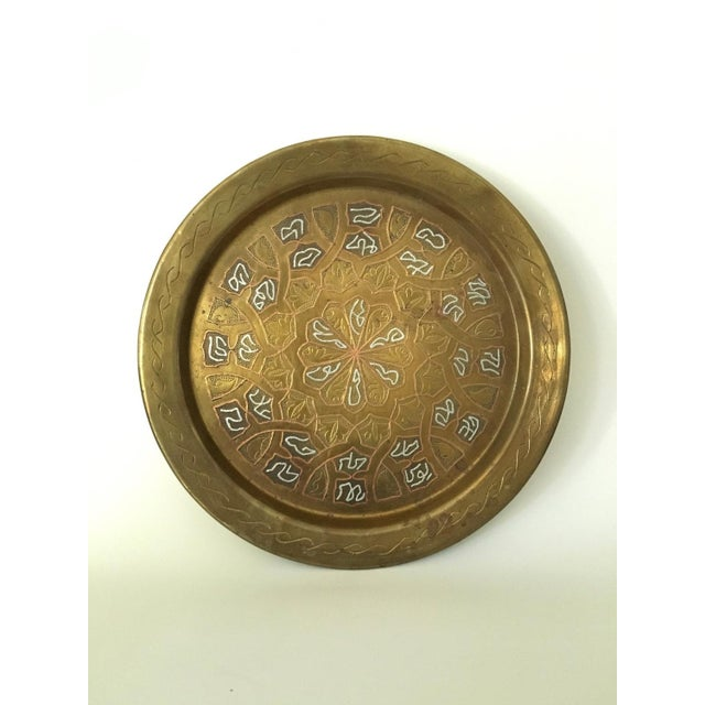 Vintage brass wall decor tray or serving tray with a tribal theme. The brass base is accented with copper and pewter...