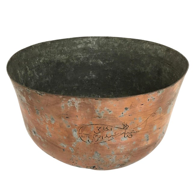 Antique Hand-Hammered Copper Bowl | Etched Ottoman-Era Bowl in Solid Copper For Sale