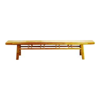 Early Chinese Hard Wood Bench For Sale