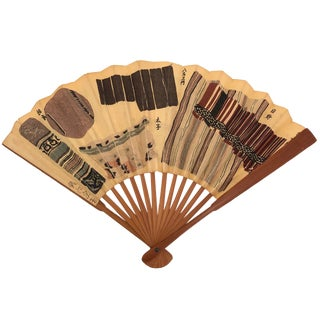 Vintage Signed Two-Sided Japanese Hand Fan For Sale