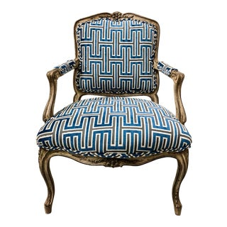 French Bergere Arm Chair in Velvet For Sale