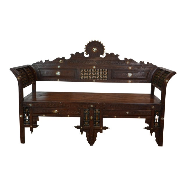 1940s Vintage Syrian Bench For Sale