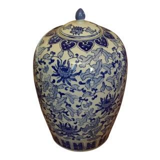 Huge 1990s Porcelain Hand-Painted Ginger Jar With Removable Lid For Sale