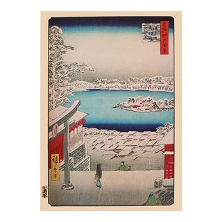 "Utagawa Hiroshige ""View From the Hilltop of Yushima Tenjin Shrine"", 1940s Reproduction Print N27 For Sale"