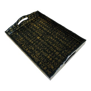 Contemporary Asian Style Black & Gold Tray For Sale