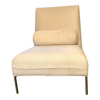 Astor Slipper Chair
