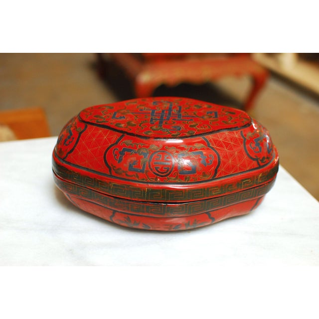 Chinese Red Lacquer Lozenge Shaped Box - Image 5 of 5