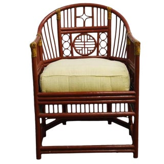 Chinese Side Chair with Latticed Rattan Back and Comfortable Cushion For Sale