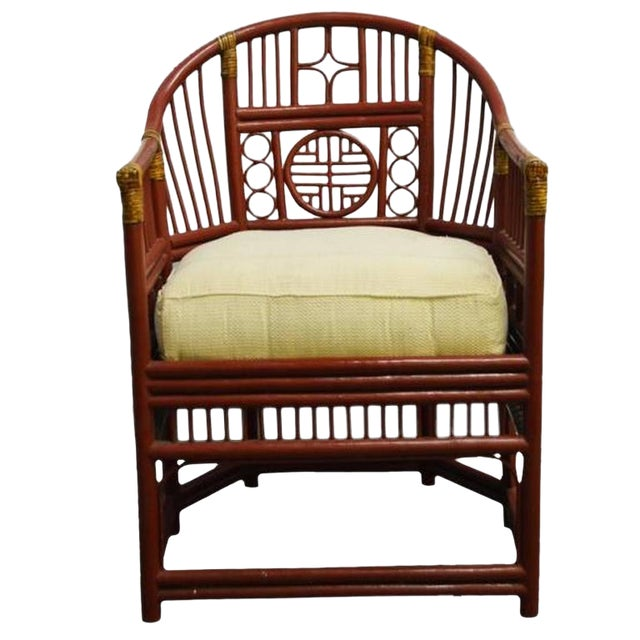 Asian Wicker Accent Chair: Sophisticated Chinese Side Chair With Latticed Rattan Back