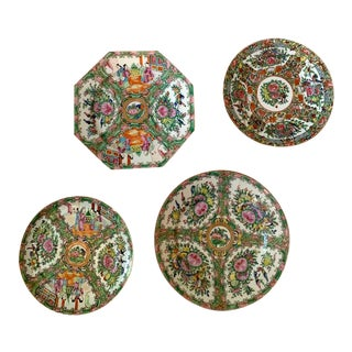 Vintage Chinoiserie Famille Rose Medallion Plates - Set of 4 For Sale