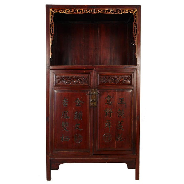Chinese Antique Carved Wan LI Display Cabinet For Sale - Image 11 of 11