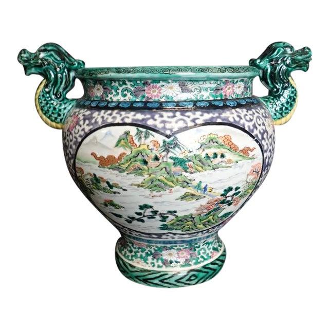 Japanese Porcelain Vase With Dragon Handles For Sale