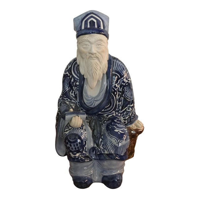 Ceramic Blue & White Chinese Emperor For Sale
