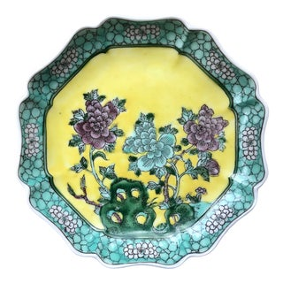 Vintage Hand-Painted Asian Floral Porcelain Catchall Dish For Sale