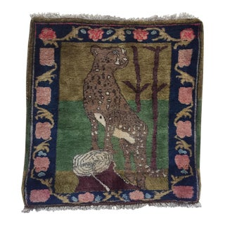 1960s Vintage Persian Pictorial Rug - 2′6″ × 2′6″ For Sale
