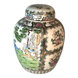 Vintage Chinese Hand Painted Porcelain Ginger Jar For Sale