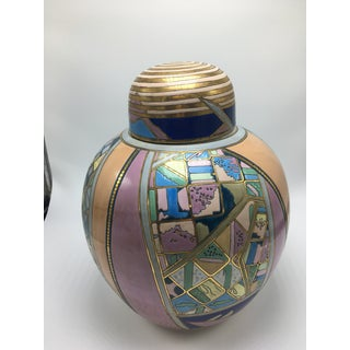 Vintage Maitland Smith Ginger Jar Preview
