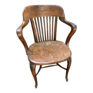 Vintage 1950's Solid Wood Chair For Sale