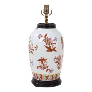 Vintage Famille Rose Ginger Jar Lamp For Sale
