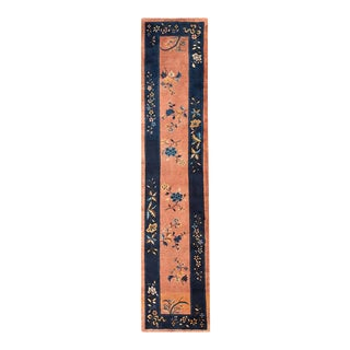 """Antique Chinese Peking Runner Rugs 2'6"""" X 11'6 For Sale"""