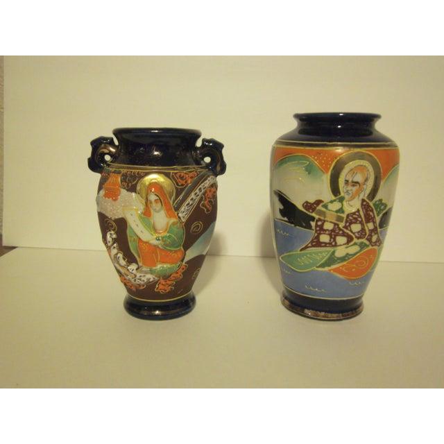 Vintage 1950s Japanese Satsuma Vases - Set of 5 - Image 3 of 11