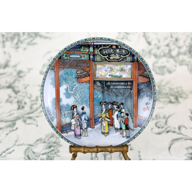 """""""Scenes From the Summer Palace"""" Imperial Jingdezhen Porcelain Collector Plates - Set of 7 For Sale - Image 11 of 13"""