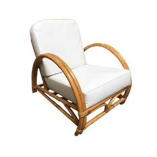 Restored Half Moon Two-Strand Rattan Lounge Chair For Sale
