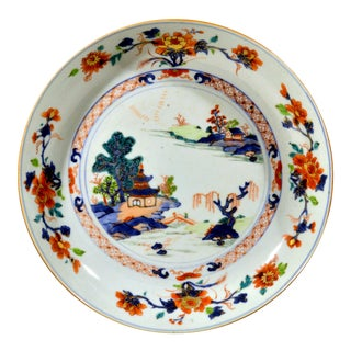 Chinese Export Porcelain Imari and Verte Saucer Dish For Sale