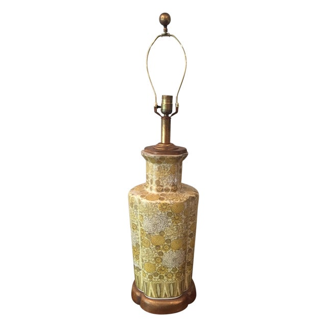 Vintage Yellow Champange Floral Lamp - Image 1 of 7