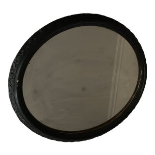 Antique Oval Wall Mirror For Sale