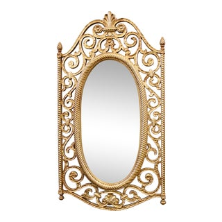 Vintage French Italian Hollywood Regency Gold Mirror For Sale
