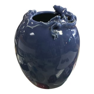 Qing Dynasty Claire De Lune Glazed Blue Yongzheng Seal Mark Ovoid Vase For Sale