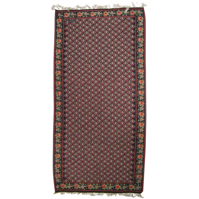 Karabag Kilim For Sale