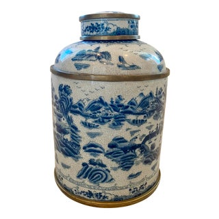 Tozai Home Large Chinoiserie Blue & White Crackle Glaze Ginger Jar For Sale